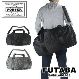 吉田カバン ポーター タンカー ボストンバッグ PORTER TANKER 2WAY BOSTON BAG(M) 622-66989 (旧品番 622-06989) メンズ 旅行 トラベル 出張 キャッシュレス還元