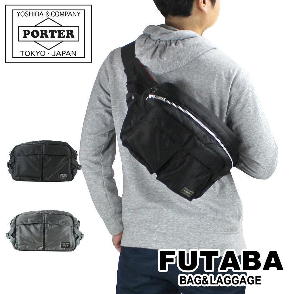 吉田カバン PORTER ポーター TANKER タンカー ウエストバッグ WAIST BAG ボディバッグ 622-68302 (旧品番 622-08302) メンズ レディース