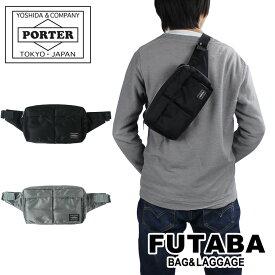 吉田カバン ポーター タンカー ウエストバッグ PORTER TANKER WAIST BAG ボディバッグ 622-68723 (旧品番 622-08723) メンズ レディース カジュアル キャッシュレス還元