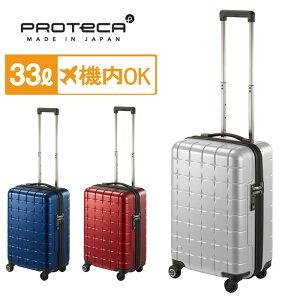 プロテカ 360T メタリック 49cm 02931