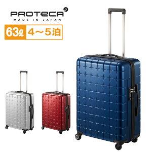 プロテカ 360T メタリック 60cm 02933