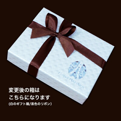 ホワイトデーお返し義理チョコ生チョコレート12粒入義理チョコにも♪【5個購入で送料無料】【ギフト包装済】【手提げ袋付】