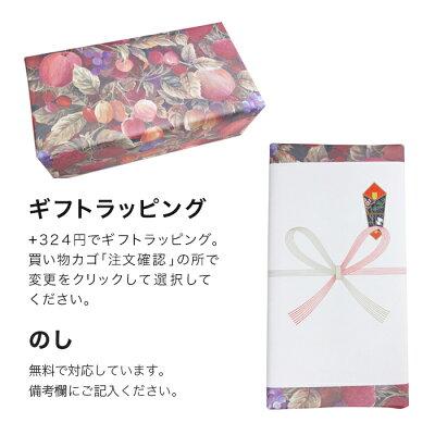 【送料無料】マカロン12個入自宅用/お配り用フランス菓子ホワイトデーバレンタインデープレゼント