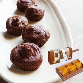 焼きチョコ(6個入り)焼きショコラ チョコレート チョコ バレンタイン ホワイトデー アーモンド ビター ギフト