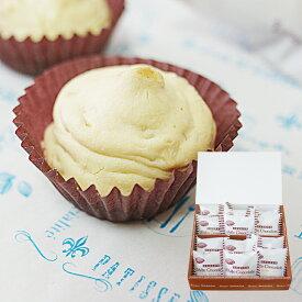 白い焼きチョコ(12個入り)焼きショコラ チョコレート バレンタイン プレゼント ギフト アーモンド ミルキー