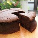 【ガトーショコラ5号 (15センチ5名〜8名分)】チョコレート ショコラ 誕生日 ケーキ ギフト プレゼント バレンタイン …