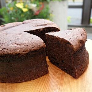 【ガトーショコラ5号 (15センチ5名〜8名分)】チョコレート ショコラ 誕生日ケーキ ギフト プレゼント バレンタイン 名前のし紙無料
