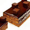 【ふくしまクーポン20%OFF対象商品】【送料込み】大人の生チョコケーキ 1本 (3〜4名分) バレンタイン ホワイトデー 生…