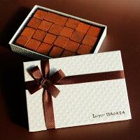 生チョコレート24粒入【ギフト包装済み】義理チョコ、友チョコにも♪