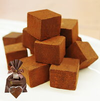 生チョコレート【ハートケース仕様♪】まとめ買い10個で送料無料送料無料!バレンタインやホワイトデーに最適です。