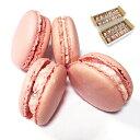 桜マカロン 24個入 さくら お花見 プレゼント ギフト 春 桜の花の塩漬け フランス菓子 アーモンド