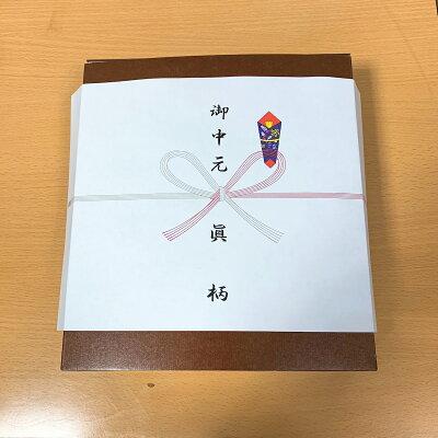 【塩バタードラ焼き12個入】プレゼントやギフトに最適です。