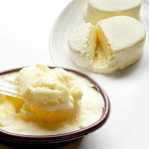 【送料込み】チーズグラタン5個入 チーズケーキ レアチーズケーキ アイス デザート クリームチーズ バニラビーンズ お中元 お歳暮 敬老の日 ギフト プレゼント 名前のし紙