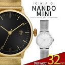 CHPO チーポ 腕時計 NANDO MINI 32mm 時計 北欧 レディース メンズ ユニセックス ナンド ミニ スウェーデン ウォッチ …