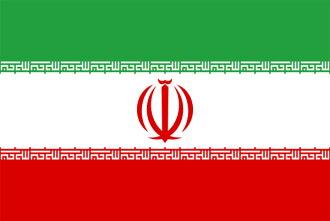 伊朗 (由 Troma 它) 尺寸: 16 x 24 厘米
