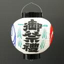 9kami-gosairei1