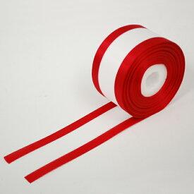 【リボンテープ】赤耳リボンテープ(巾4.8cm)【領収書発行】【あす楽対応_東北】【あす楽対応_関東】【あす楽対応_甲信越】【あす楽対応_北陸】【あす楽対応_東海】【あす楽対応_近畿】