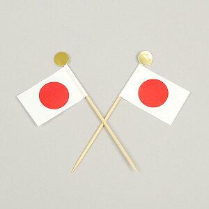 【しめ縄材料】日の丸×日の丸紙旗 サイズ:中【領収書発行】