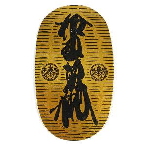 【しめ縄材料】小判(両面印刷) サイズ:大【領収書発行】