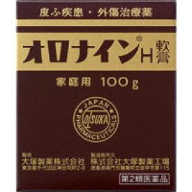 オロナインH軟膏 100g 【第2類医薬品】*配送分類:1
