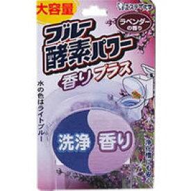 ブルー酵素パワー 香りプラス ラベンダーの香り 120g[配送区分:A]