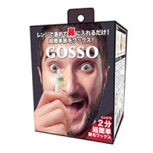 GOSSO(ゴッソ) ブラジリアンワックス鼻毛脱毛セット*配送分類:2