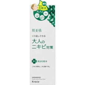 肌美精 大人のニキビ対策 薬用美白化粧水 200mL*配送分類:1