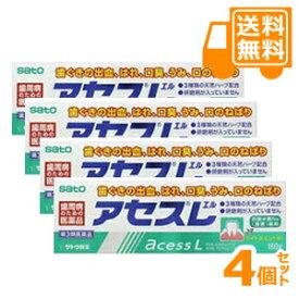 [送料無料]アセスL(ラミネートチューブ) 160g ×4個セット【第3類医薬品】*配送分類:2