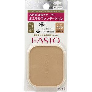 ファシオ ミネラル ファンデーション レフィル 405 オークル 【ケース別売り】