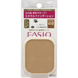 ファシオ ミネラル ファンデーション レフィル 410 オークル 【ケース別売り】