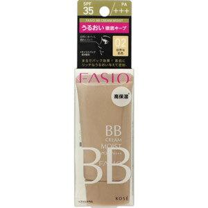 ファシオ BB クリーム モイスト 02 自然な肌色