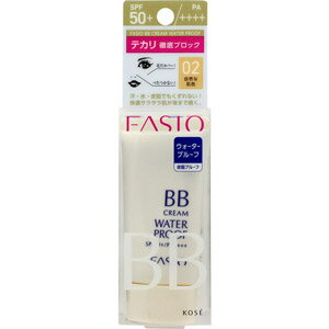 ファシオ BB クリーム ウォータープルーフ 02 自然な肌色