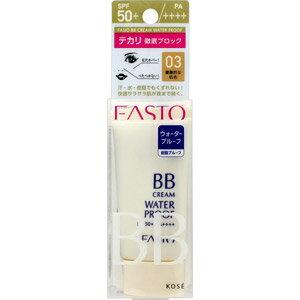 ファシオ BB クリーム ウォータープルーフ 03 健康的な肌色
