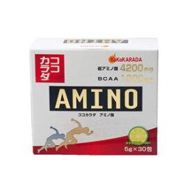 ココカラダ アミノ酸 5g×30包*配送分類:1