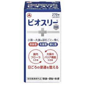 【指定医薬部外品】 タケダ ビオスリーHi錠 270錠*配送分類:1