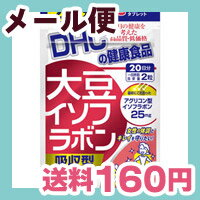 [ネコポスで送料160円]DHC 大豆イソフラボン吸収型 40粒(20日分)
