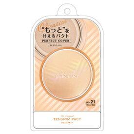 ミシャ テンションパクト パーフェクトカバー No.21 明るい肌色*配送分類:1