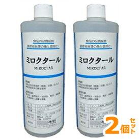 除菌用エタノール77度 エタノール70% 日本製 アルコール除菌 手にもやさしく口に入っても安心 ウイルス対策 製薬メーカーが作った 除菌用エタノール製剤 500ml×2本セット ミロクタール *食品添加物