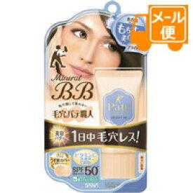 [ネコポスで送料160円]サナ 毛穴パテ職人 ミネラルBBクリーム BU(ブライトアップ) 明るい肌色