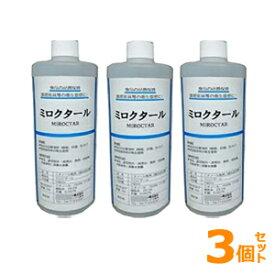 除菌用エタノール77度 エタノール70% 日本製 アルコール除菌 手にもやさしく口に入っても安心 ウイルス対策 製薬メーカーが作った 除菌用エタノール製剤 500ml×3本セット ミロクタール *食品添加物