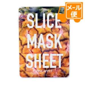 [ネコポスで送料160円]ココスター シートマスク パイナップル 20mL(12シート入)