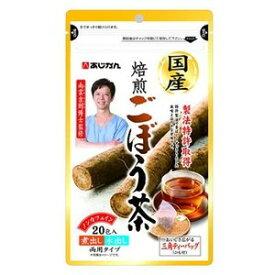 あじかん 国産焙煎ごぼう茶 20包*配送分類:1