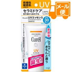 [クリックポストで送料190円]キュレル UVエッセンス SPF30 50g