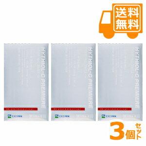 [送料無料]ハイチオールcプルミエール 120錠×3箱セット【第3類医薬品】