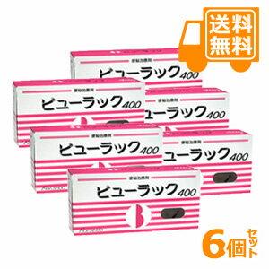 ■お買い得特価■[送料無料]ビューラック 400錠×6個セット【第2類医薬品】