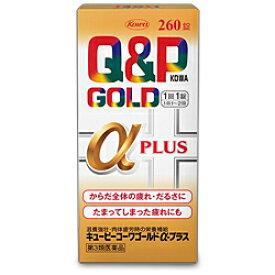 キューピーコーワゴールドα−プラス 260錠【第3類医薬品】*配送分類:1