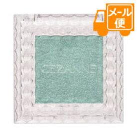 [ネコポスで送料190円]セザンヌ シングルカラーアイシャドウ 07 アイスブルー