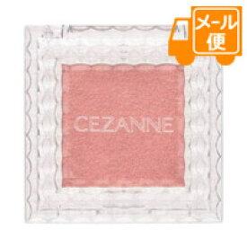 [ネコポスで送料190円]セザンヌ シングルカラーアイシャドウ 08 ゴールドピンク