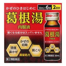 【第2類医薬品】日本薬剤 葛根湯内服液K 30ml×6本 *配送分類:1