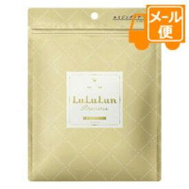 [ネコポスで送料190円]LuLuLun フェイスマスク ルルルンプレシャス ホワイト 3T 10枚入
